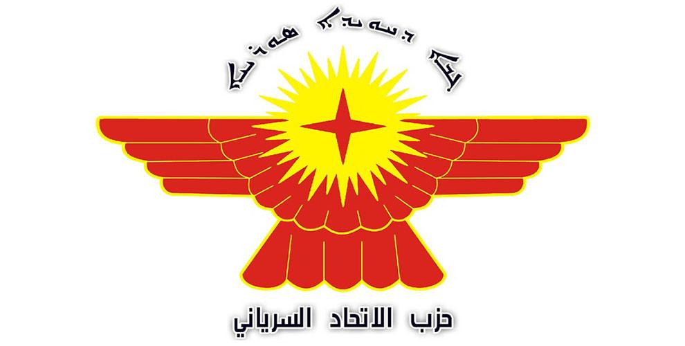 ANF | Assyrische Einheitspartei: Gemeinsam im Widerstand gegen Terror